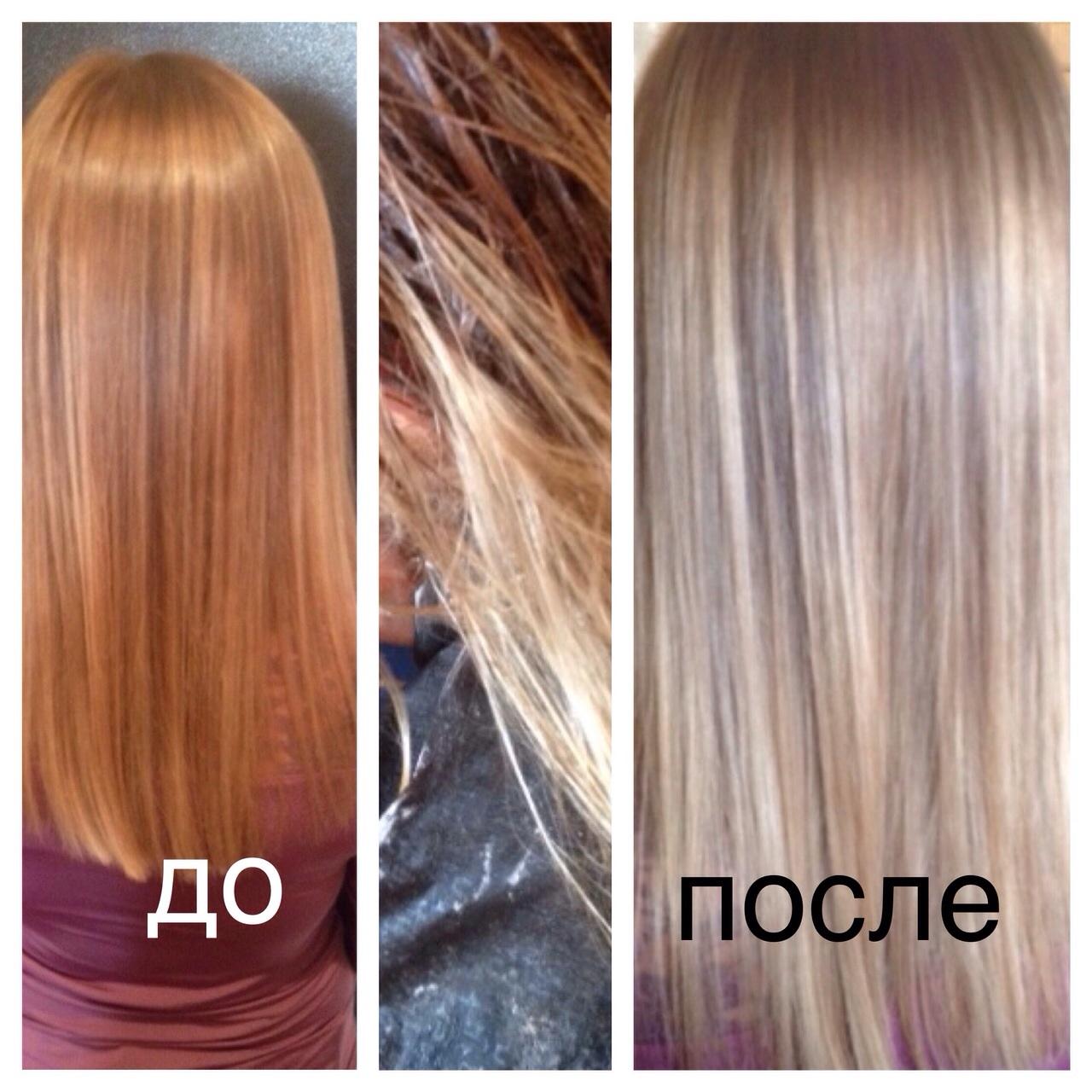 Как сделать кончики волос светлее фото 914